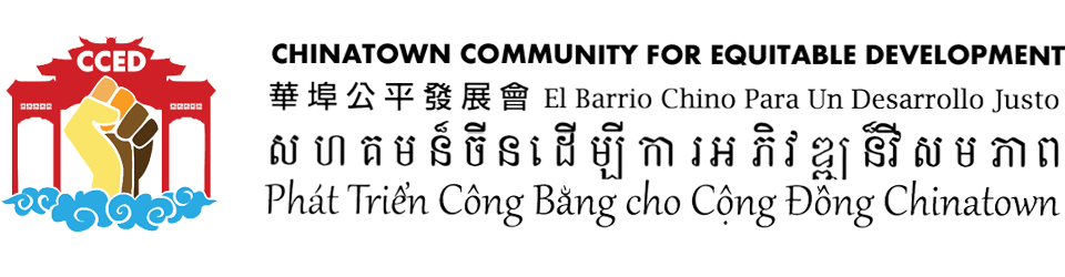 Chinatown Community for Equitable Development