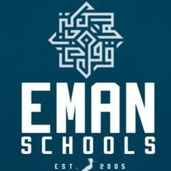 Eman Schools