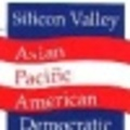 Image of Silicon Valley Asian Pacific American Democratic Club