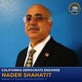 Image of Nader Shahatit