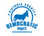 Image of Victoria County Democratic Party (TX)