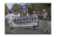 Image of Brewster Democratic Town Committee