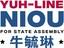 Image of Yuh-Line Niou