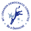 Image of Mt. Lebanon Democratic Committee (PA)