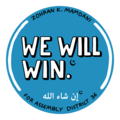 We Will Win Button